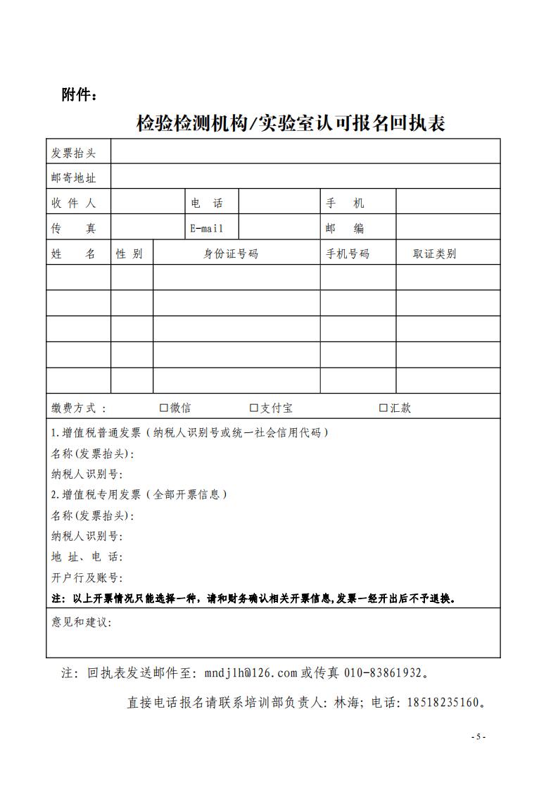 1.2020年7月课程安排表((1)_04.png