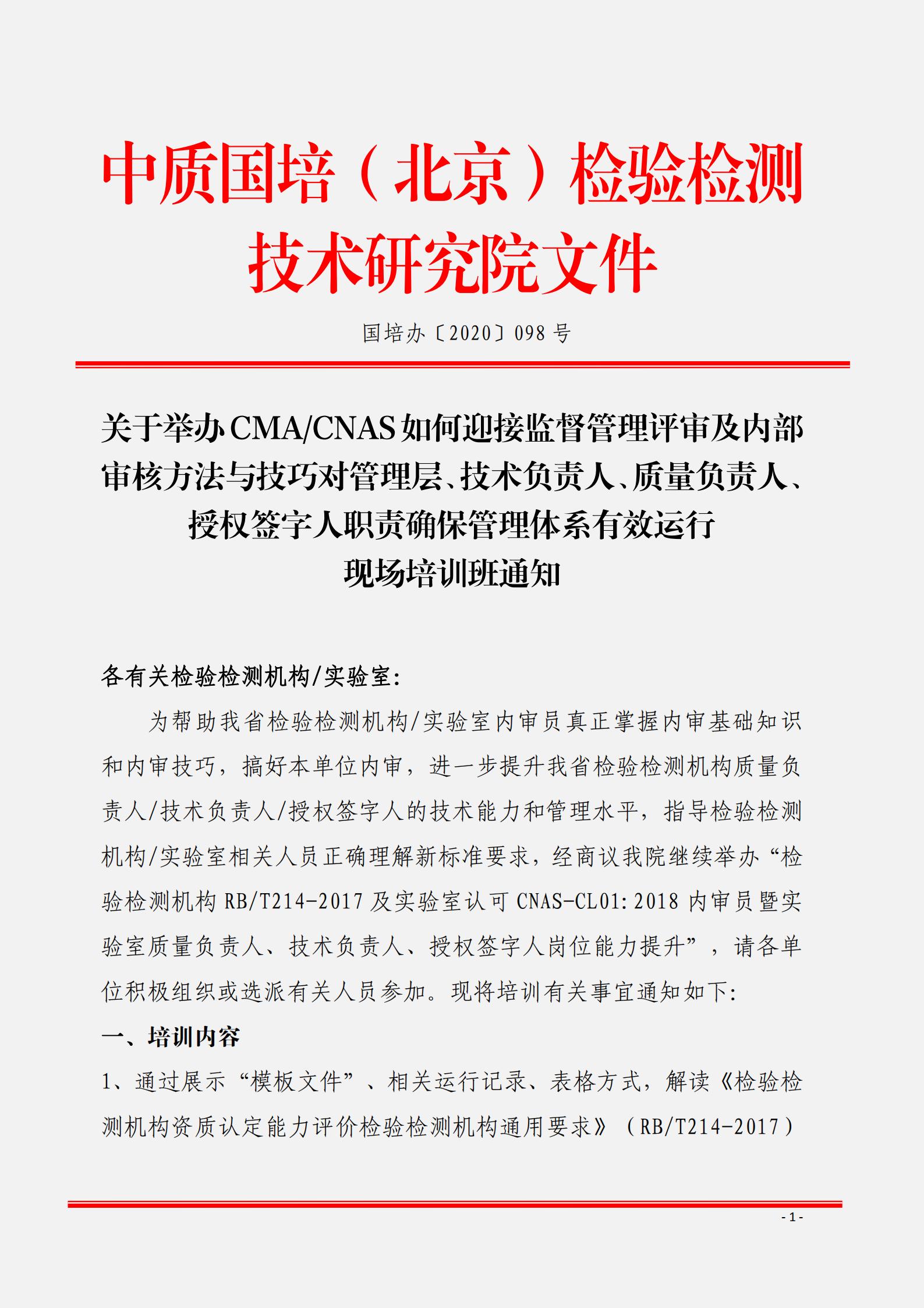 西双版纳 贵阳 沈阳 长春 哈尔滨文件_00.png
